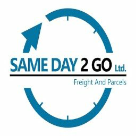 Sameday 2 go ltd | Wellingborough based couriers